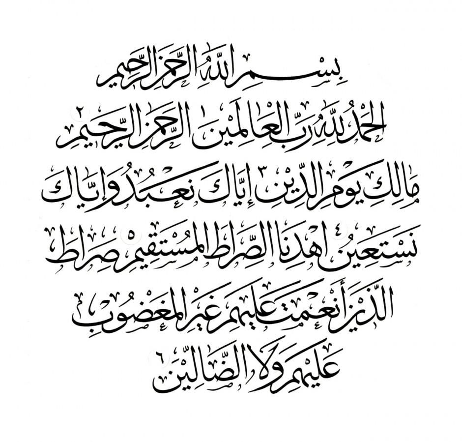 Hasil carian imej untuk ALFATIHAH
