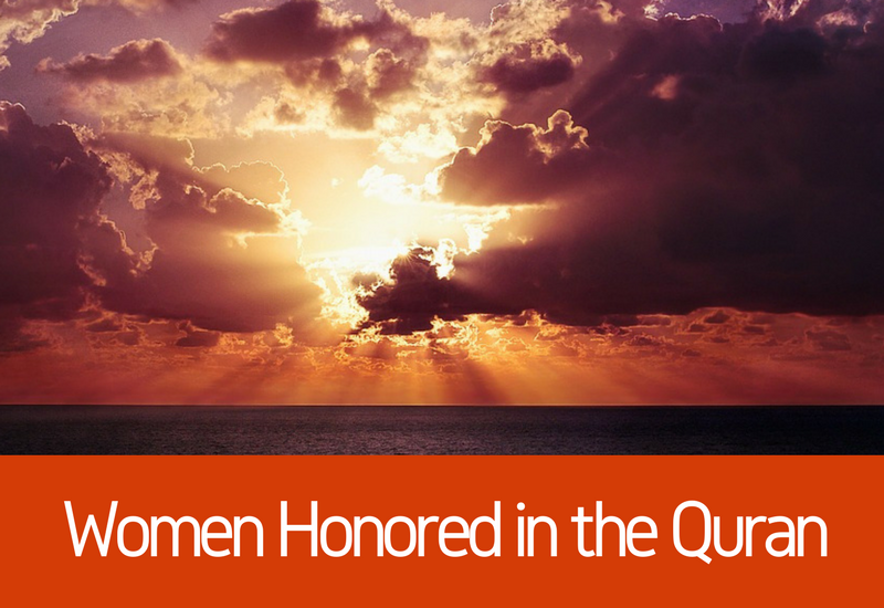 women honored in the quran