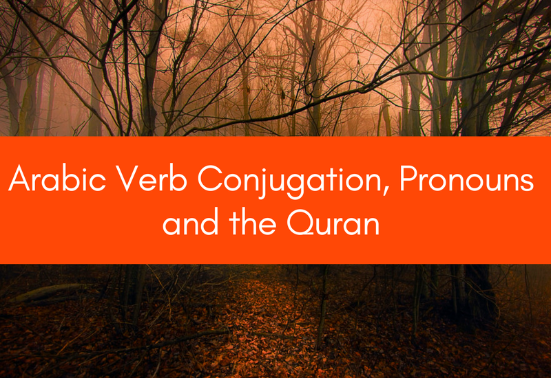 arabic verb conjugation pronouns