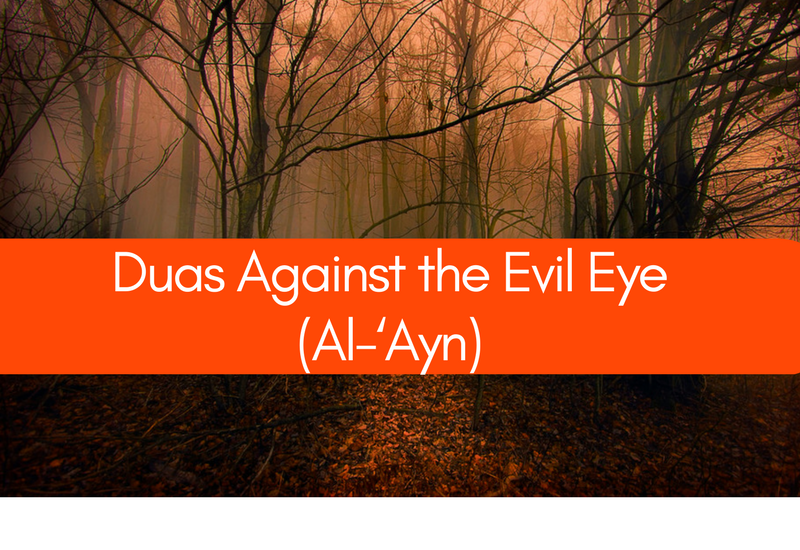 duas against the evil eye