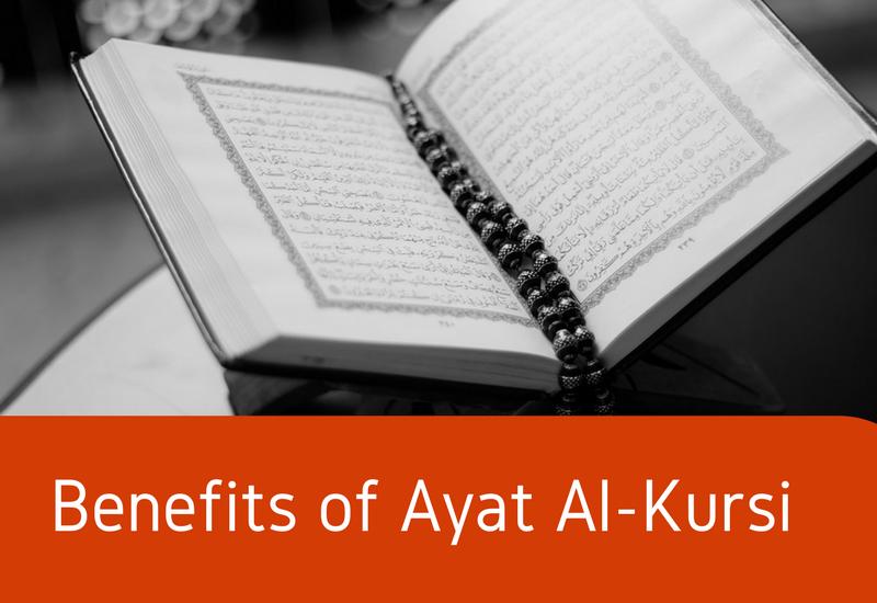 benefits of ayat al kursi