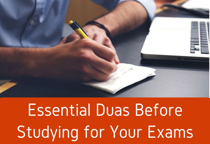 duas before studying for your exams