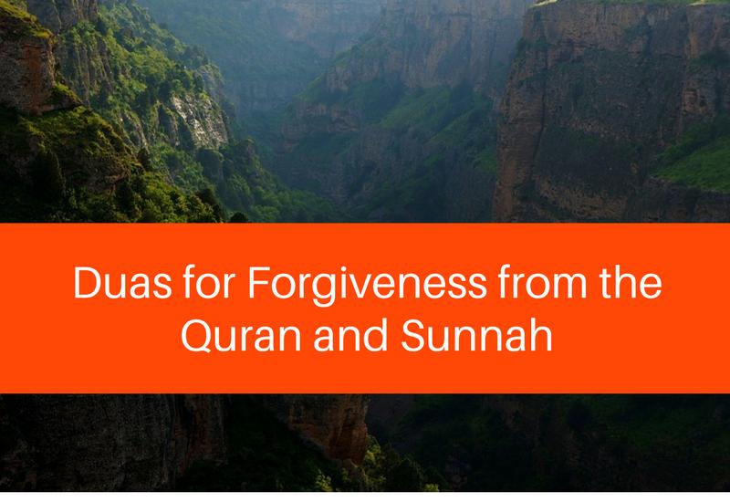 duas for forgiveness