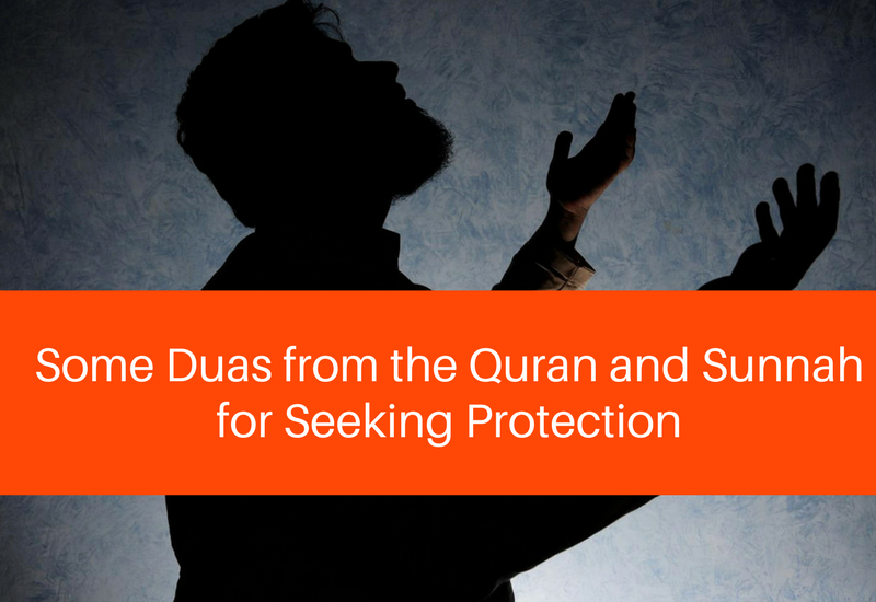 duas for seeking protection