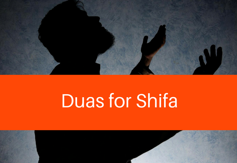 duas for shifa