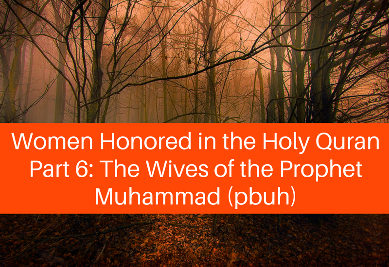 women honored in the holy quran