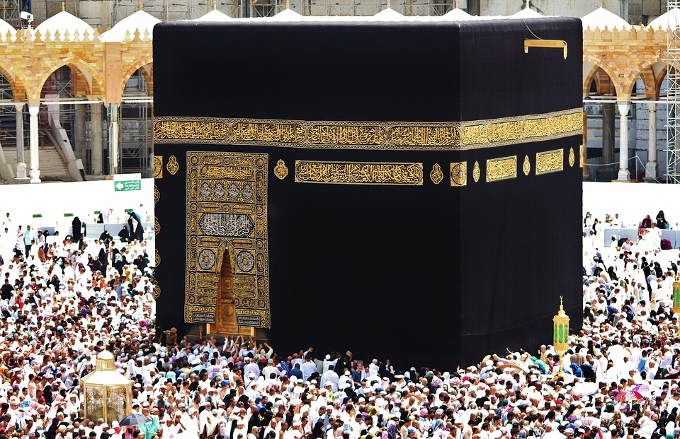 kaaba facts